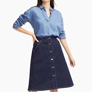 ユニクロ(UNIQLO)の【新品未使用】UNIQLO デニムフロントボタンスカート デニムスカート(ミニスカート)
