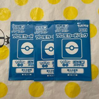 ポケモン(ポケモン)のウィロー博士 博士の研究 プロモ3枚(シングルカード)