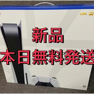 PlayStation - 【新品】PlayStation5 ディスクドライブ搭載モデル