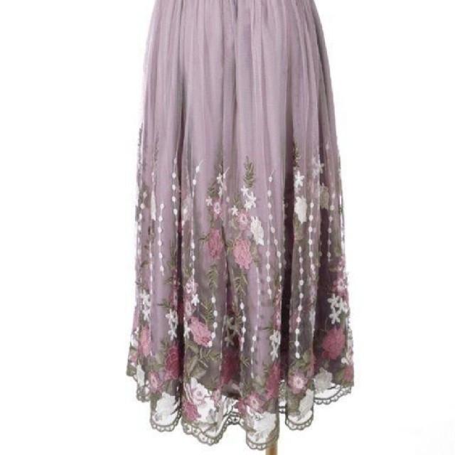 axes femme(アクシーズファム)の希少☆axes femme グランデチュール刺繍スカート ライトピンク レディースのスカート(ロングスカート)の商品写真