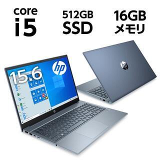 HP - HP ノートPC 最新 Core i5 16GBメモリ 512GB SSD