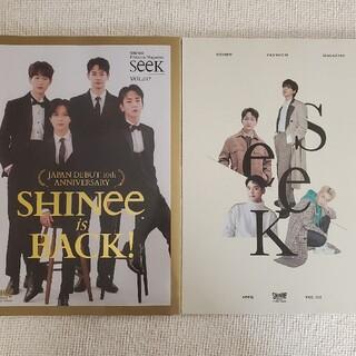 シャイニー(SHINee)のSHINee seek 会報 vol.16,17(アイドルグッズ)