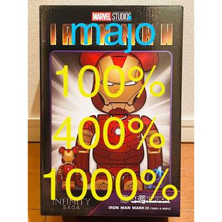 メディコムトイ(MEDICOM TOY)のBE@RBRICK IRON MAN III 100% 400% 1000%(その他)