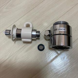分岐水栓 CB-SMD6