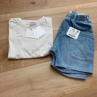 ZARA - ZARA Tシャツ ズボン セット