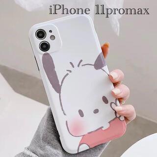 サンリオ(サンリオ)のポチャッコ iPhone 11promax  ケース サンリオ(iPhoneケース)