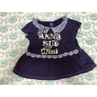 ANNA SUI mini - アナスイ 襟元フリルTシャツ バイオレット