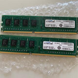 DDR-3 1600 4G×2=8G  【引越しセール】(PCパーツ)