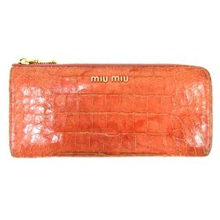 ミュウミュウ(miumiu)のミュウミュウ 長財布 L字ファスナー クロコ 型押し レザー ピンクベージュ(財布)