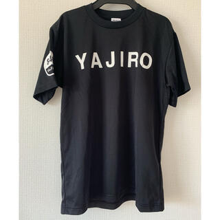 YAJIRO 846 Tシャツ【値下げしました】