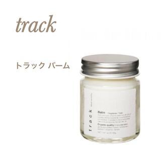 新品 track トラックバーム(ヘアワックス/ヘアクリーム)