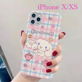サンリオ(サンリオ)のシナモロール シナモン iPhone X/XS ケース サンリオ(iPhoneケース)