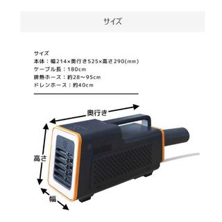 サンコー 運べるスポットクーラー ワイルドクーラー SSPCACWL 冷房 小型