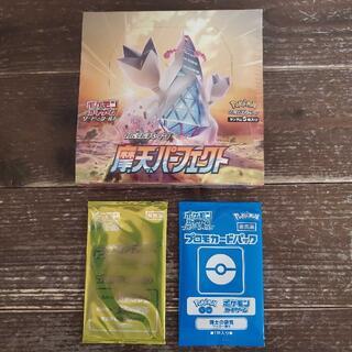 ポケモン(ポケモン)の【未開封】摩天パーフェクト1BOX(Box/デッキ/パック)