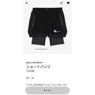 OFF-WHITE - 新品 NIKE × off-white ショートパンツ S ブラック