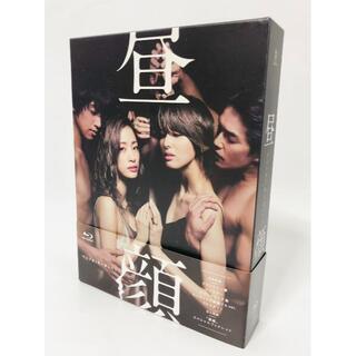 昼顔~平日午後3時の恋人たち~ Blu-ray BOX〈4枚組〉