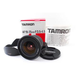 タムロン(TAMRON)の【TAMRON】AF 19-35mm F3.5-4.5 A10 Canon用(レンズ(ズーム))