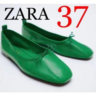 ZARA - 2 ZARA ザラ 新品 リアルレザーバレリーナシューズ 37