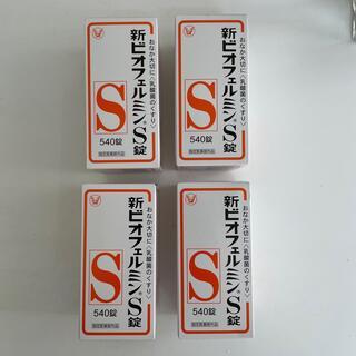 タイショウセイヤク(大正製薬)の新ビオフェルミンS錠 540錠 4個セット(ビタミン)