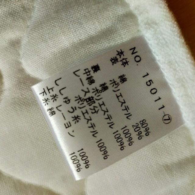 西松屋(ニシマツヤ)の西松屋 セレモニーアフガン おくるみ 新品未使用 キッズ/ベビー/マタニティのこども用ファッション小物(おくるみ/ブランケット)の商品写真