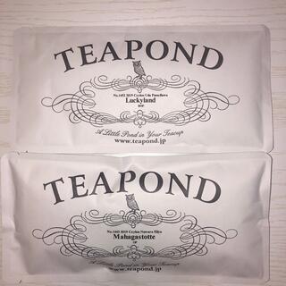 TEAPOND セイロン紅茶2点(茶)