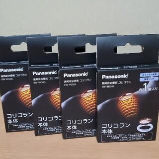 パナソニック(Panasonic)のコリコラン本体(4個)(マッサージ機)