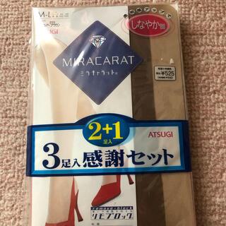 アツギ(Atsugi)のミラキャラット  ストッキング M.L 3足(タイツ/ストッキング)