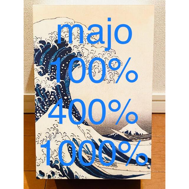 MEDICOM TOY(メディコムトイ)のBE@RBRICK 葛飾北斎 神奈川沖浪裏 100% 400% 1000% エンタメ/ホビーのフィギュア(その他)の商品写真