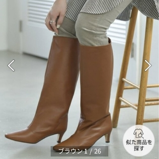 スピックアンドスパン(Spick and Span)のESCARLATA ロングブーツ(ブーツ)