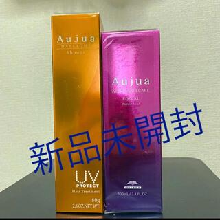 オージュア(Aujua)の【セット】オージュア エクイアル フォースミスト & デイライト シャワー(ヘアケア)