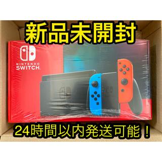 ニンテンドースイッチ(Nintendo Switch)の【新品未開封】nintendo switch ニンテンドースイッチ 本体 ネオン(家庭用ゲーム機本体)