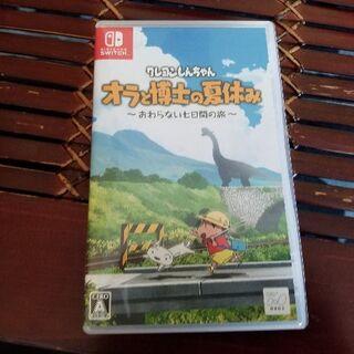 ニンテンドースイッチ(Nintendo Switch)のクレヨンしんちゃん オラと博士の夏休み ソフト(家庭用ゲームソフト)