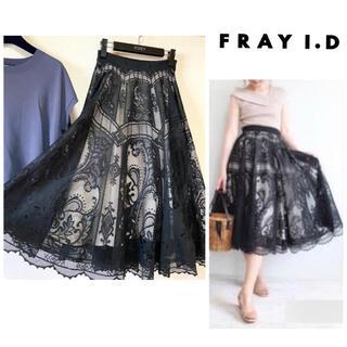 FRAY I.D - 美品 FRAY I.D ♡パネルレーススカート