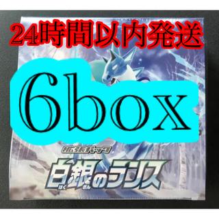 ポケモン(ポケモン)の【6box】白銀のランス  シュリンク付き ポケモンカード(Box/デッキ/パック)