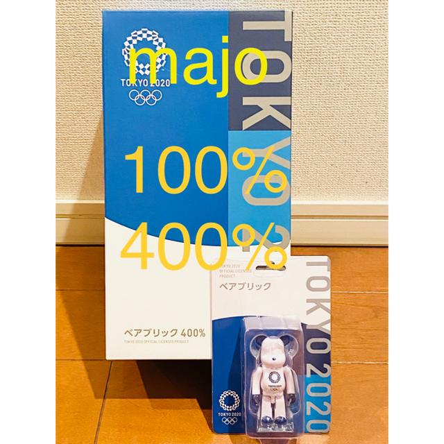MEDICOM TOY(メディコムトイ)のBE@RBRICK Olympic オリンピック 100% 400% エンタメ/ホビーのフィギュア(その他)の商品写真