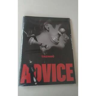 シャイニー(SHINee)のSHINee テミン ADVICE(K-POP/アジア)