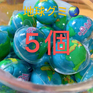 DaDa地球グミ5個(菓子/デザート)