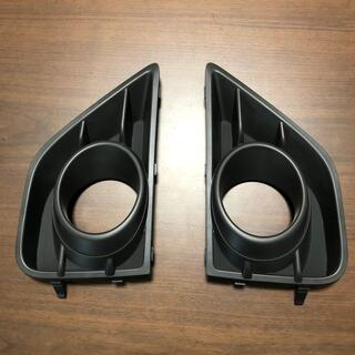 スバル(スバル)の未使用 BRZ 前期型 純正 フォグランプカバー スバル ZC6(車種別パーツ)
