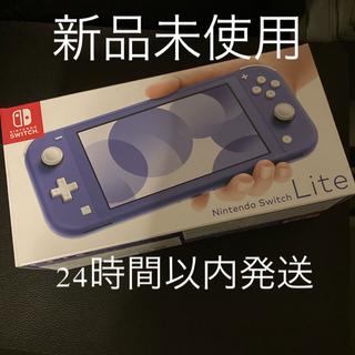 ニンテンドースイッチ(Nintendo Switch)のNintendo Switch NINTENDO SWITCH LITE ブルー(携帯用ゲーム機本体)