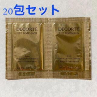 コスメデコルテ(COSME DECORTE)のリフトディメンション セラム 20包(美容液)