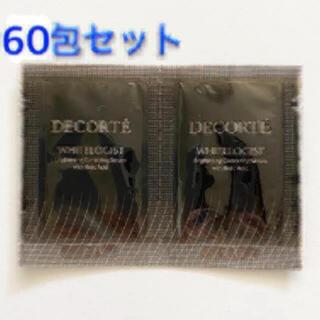 コスメデコルテ(COSME DECORTE)のホワイトロジスト ブライト コンセントレイト 60包(美容液)