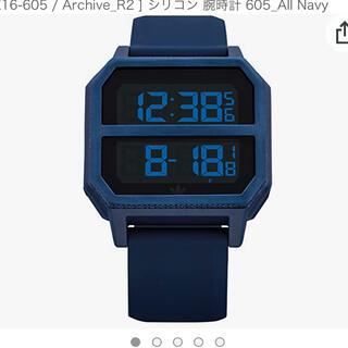 adidas - 防水 アディダス ウォッチ 腕時計
