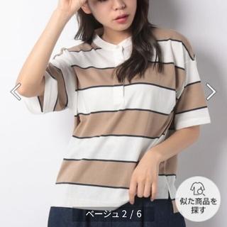 エヘカソポ(ehka sopo)の新品タグ付き エヘカソポ ノーカラーラガーシャツ(Tシャツ(半袖/袖なし))