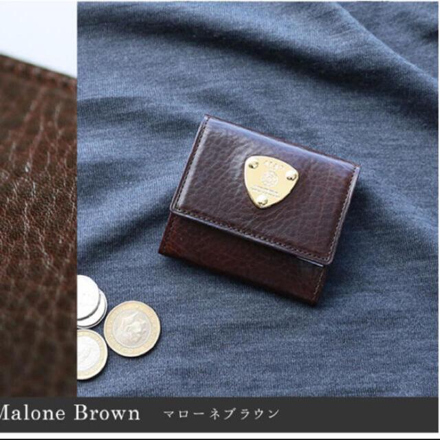 ATAO(アタオ)の最終売り切り価格 ATAO アテナ エイボン  レディースのファッション小物(財布)の商品写真