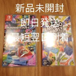 ニンテンドースイッチ(Nintendo Switch)の新品未開封 マリオカート8デラックス マリオパーティ スイッチソフトswitch(家庭用ゲームソフト)