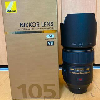 Nikon - Nikon 105mm f2.8