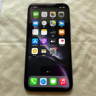iPhone - iPhone XR 256GB ブラック SIMロック解除済