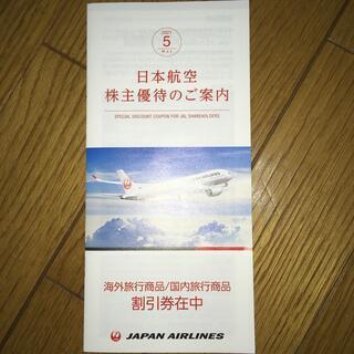 ジャル(ニホンコウクウ)(JAL(日本航空))のJAL 割引券(その他)