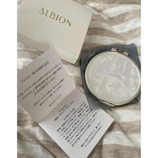 アルビオン(ALBION)のアルビオン 60th アニバーサリー ミラー 鏡 コンパクト(その他)