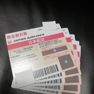 ジャル(ニホンコウクウ)(JAL(日本航空))のJAL 株主優待券 5枚セット 枚数変更可能(その他)
